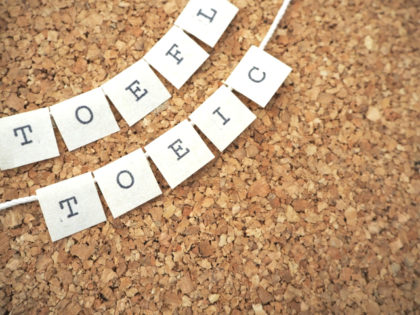TOEIC/TOEFLクラス